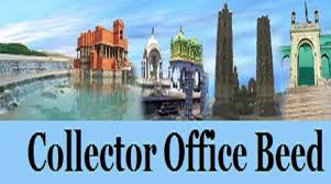 Collector-Office-Beed-Recruitment